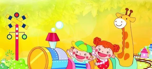 鸿泰首届儿童绘画大赛|小宝贝们!鸿泰喊你们来画画啦!图片