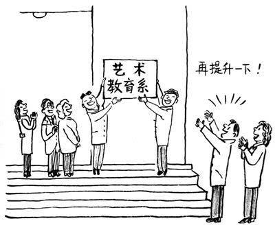 法制教育手绘图