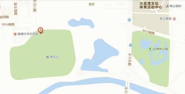 [新客家]大亚湾虎头山公园 红树林的亲兄弟