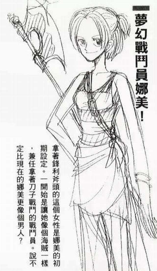 古风手绘女帝线稿