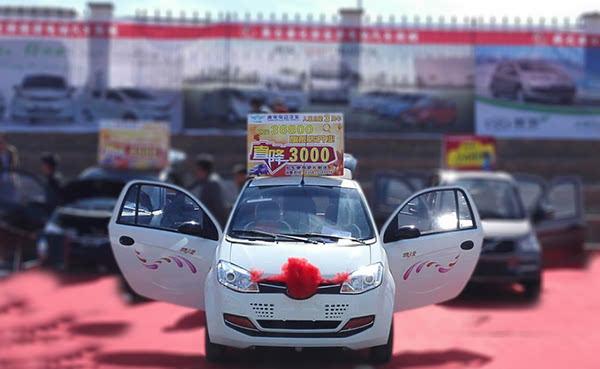 小型电动汽车市场被看好 唐骏天使出高配版车型高清图片