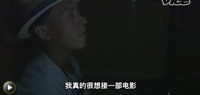 香港成人电影陈冠希_陈冠希正式重返电影圈!
