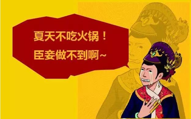 五一福利第1波:半价吃火锅!折上折!图片