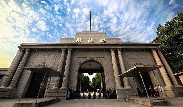 南京旅游攻略 南京总统府游玩攻略