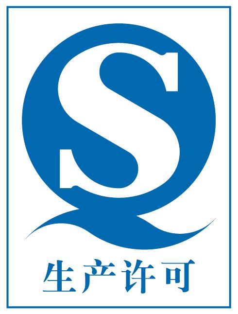 logo logo 标识 标志 设计 图标 490_646 竖版 竖屏