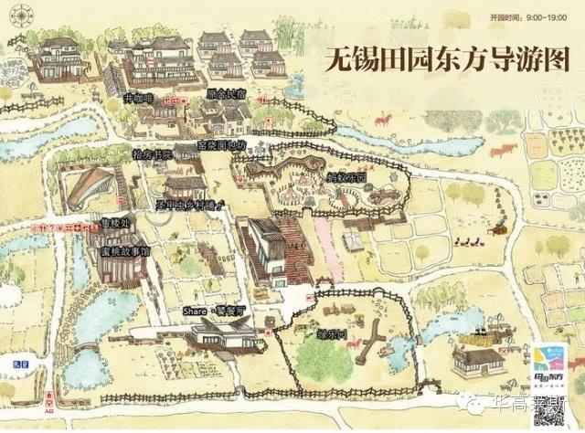 无锡乡村手绘地图