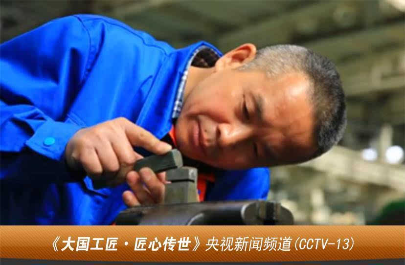 """中央电视台五一奏响 """"劳动托起中国梦""""主题宣传交响组曲"""