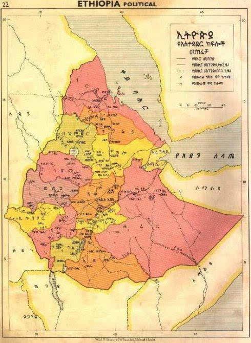 埃塞俄比亚人均gdp_埃塞俄比亚抗意战争的介绍