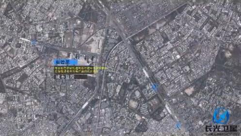 中国长光卫星技术有限