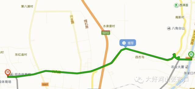 新疆手绘地图亮子