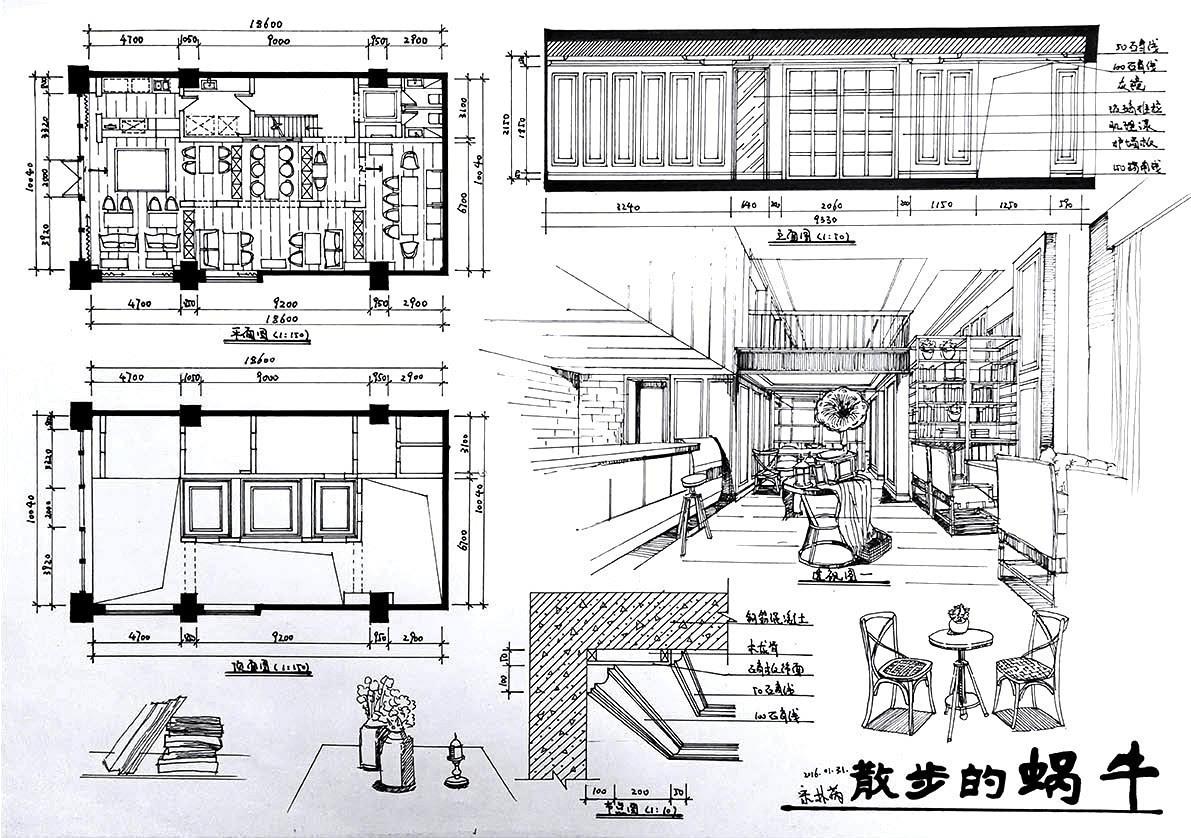 手绘餐厅快题设计图片