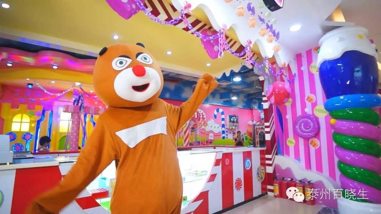 金贝儿童糖果主题乐园万达店试业啦!百晓生送小伙伴们免费玩!