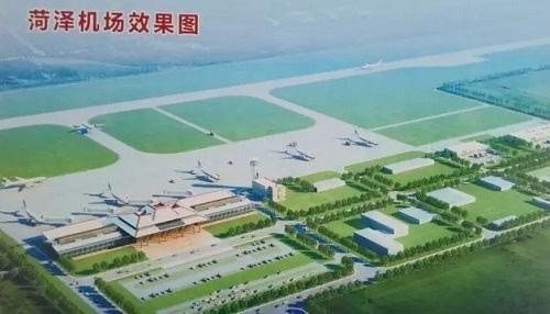 1 2 菏泽机场效果图 全力配合菏泽机场征地拆迁 确保工程快速推进