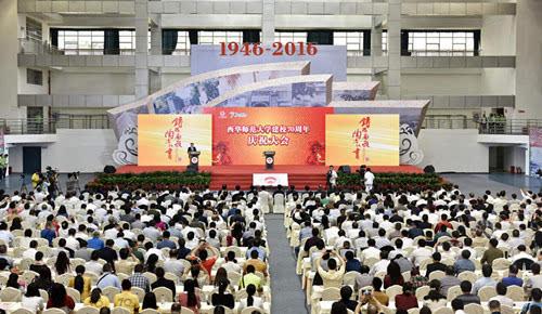 http://www.ncchanghong.com/shishangchaoliu/10175.html