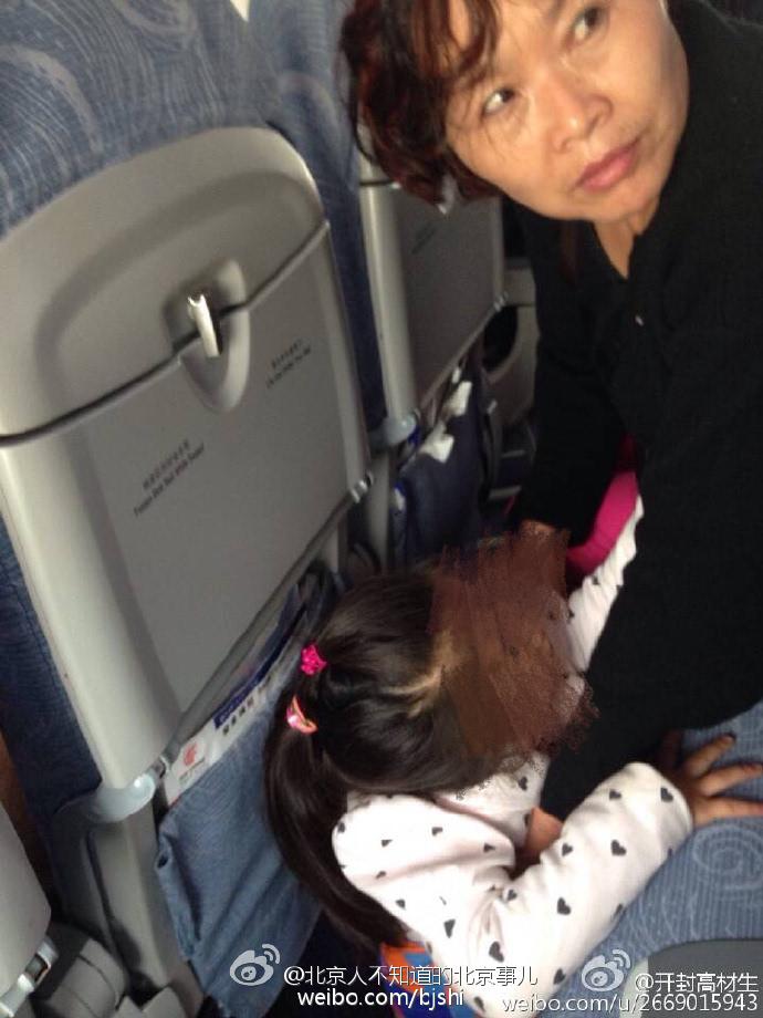 小女孩飞机上当众小便