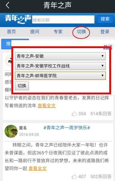 可向公众号号直接回复【微邦】下载app