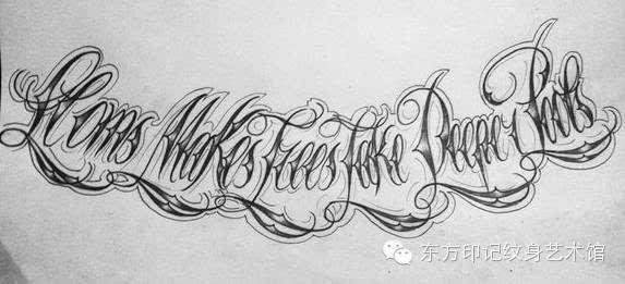 英文花体字纹身,重要的是字不是花