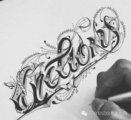 纹身英文字母设计