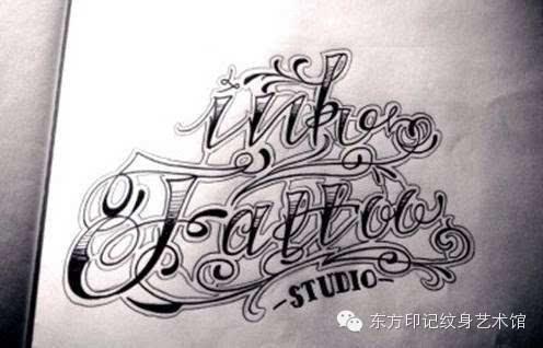 别样的花体字母纹身图案第4页