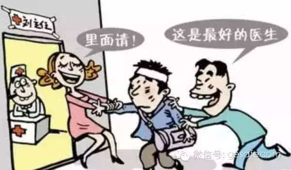 """""""莆田系""""民营医院名单大揭秘(1)"""