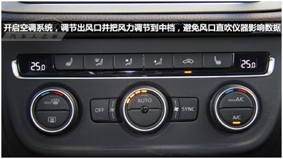 净化率92% 实测上海大众途观空调净化系统