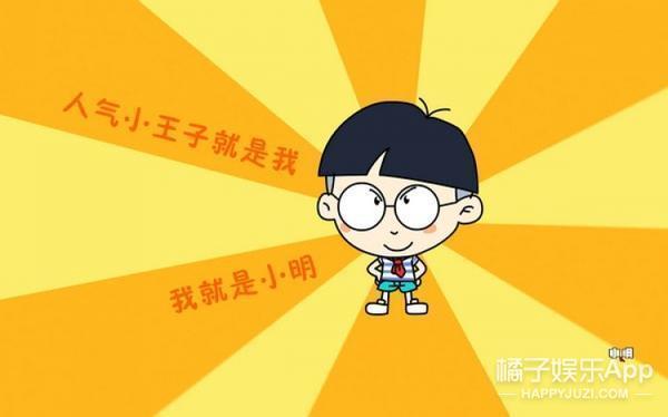 686小明看看台湾发布