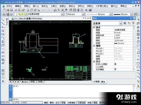 中望cad2011简体中文版cad3维打印图片