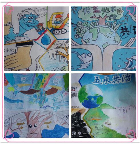 展 五水共治 主题绘画比赛活动