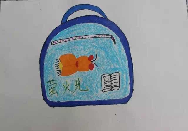 萤火光儿童阅读书包创意设计大赛,快来投票!