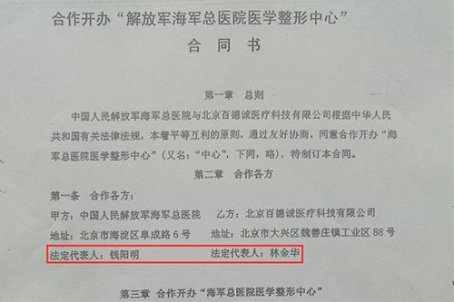 医院科室会照片 朝鲜人民的真实收入 医院科室收入