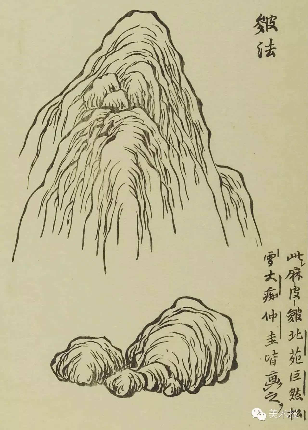 国画 简笔画 手绘 线稿 1280_1785 竖版 竖屏