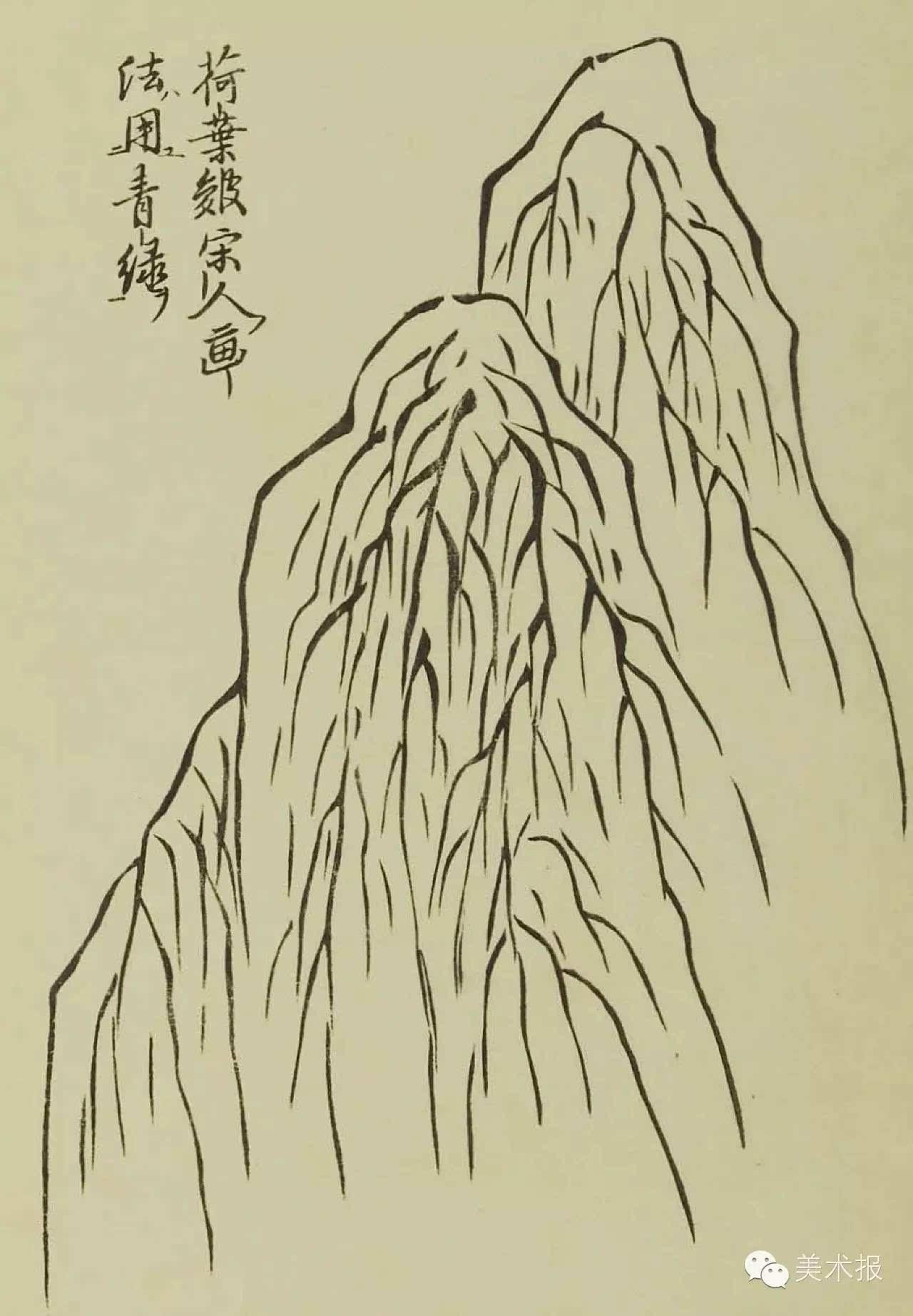 国画 简笔画 手绘 线稿 1280_1845 竖版 竖屏