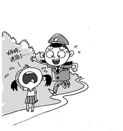 动漫 简笔画 卡通 漫画 手绘 头像 线稿 400_425