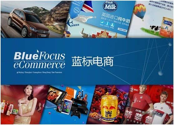 上市企业 商业海报