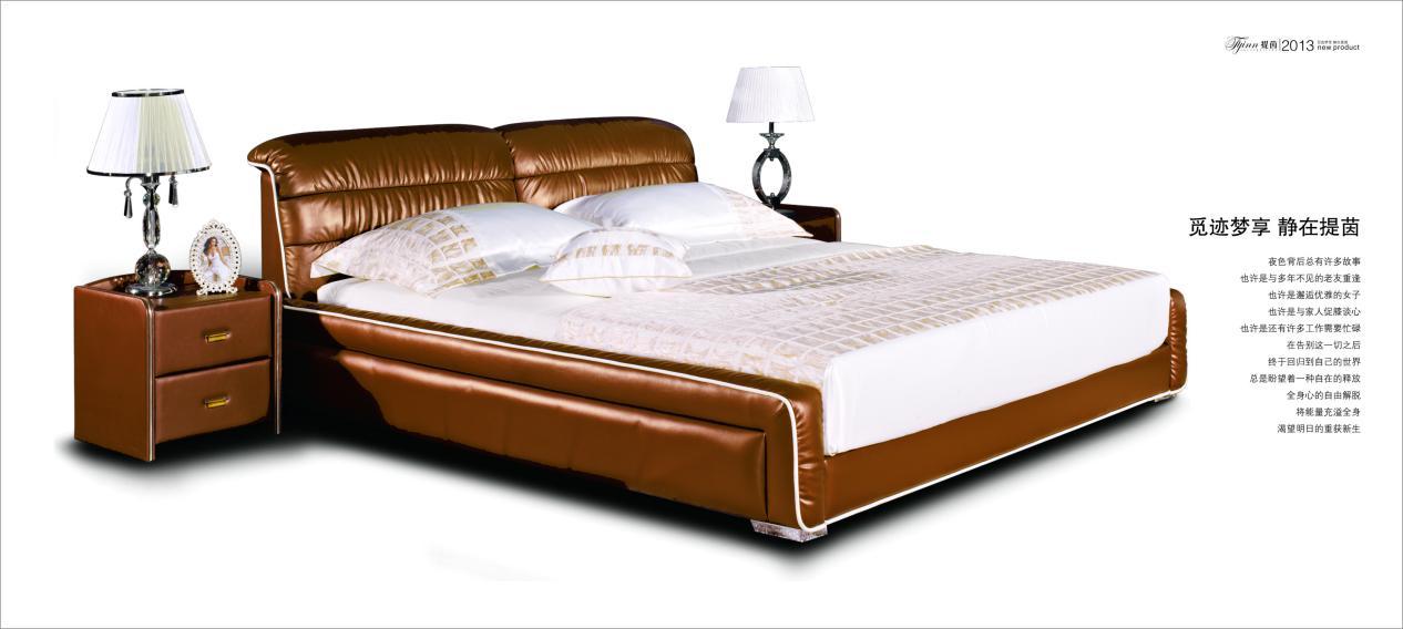 欧式床的组装步骤图