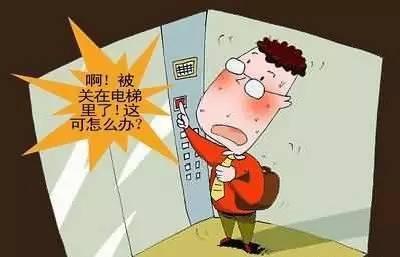 普通电梯不能用于紧急迫降