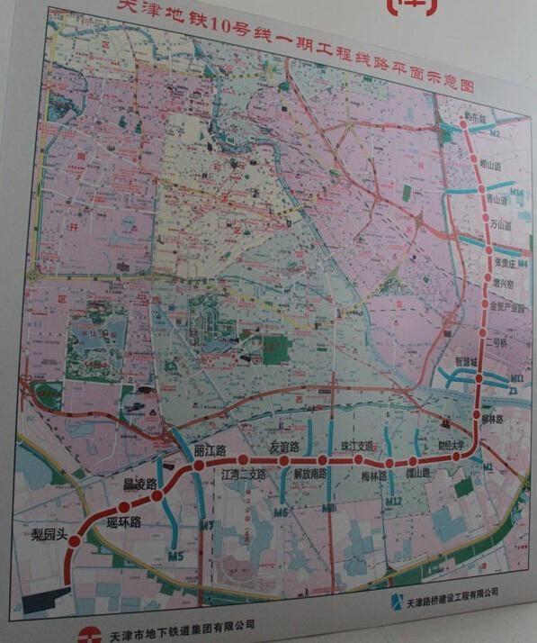 天津在建地铁居然有6条了!7/10/11号线…一大波细节曝光!图片