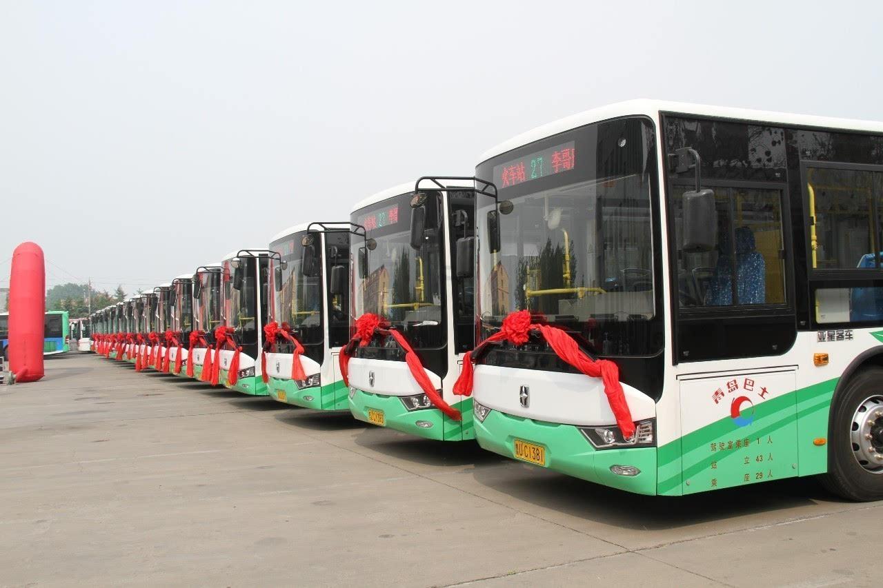 亚星新能源客车正式投入青岛运营