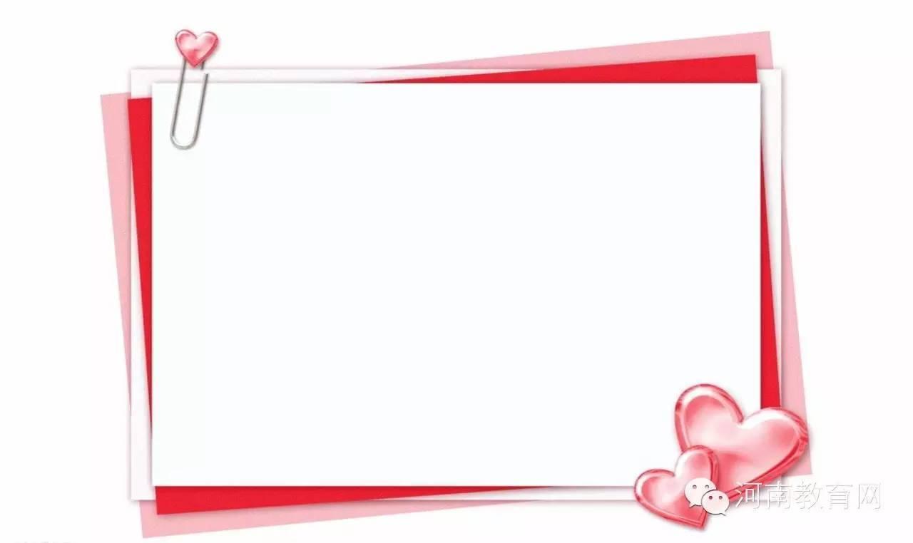 ppt 背景 背景图片 边框 模板 设计 相框 1280_762