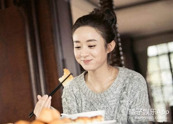 继赵丽颖之后,杨紫大概是荧幕上吃得最香的女星了图片