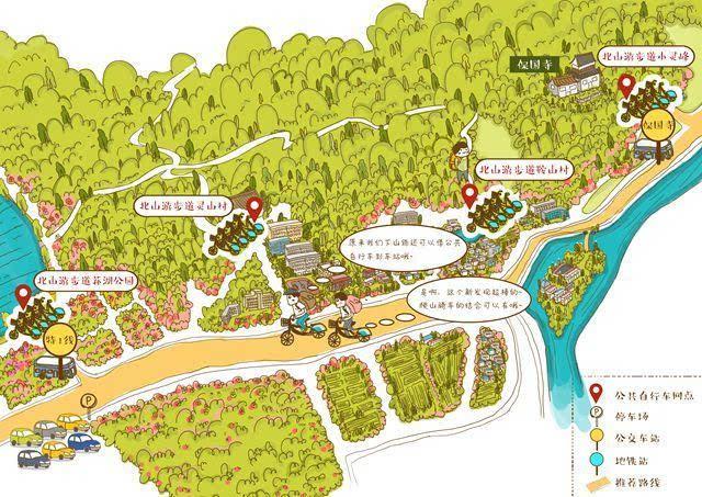 自手绘地图推出以来,所涉及的网点租车量总体上升33%,其中日湖公园