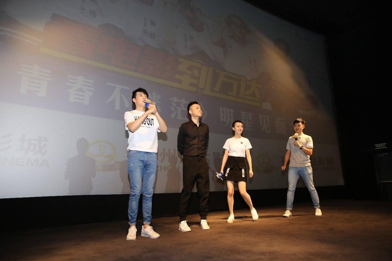其它 正文  电影《谁的青春不迷茫》制片人刘同携主创王鹤润,赵文龙来