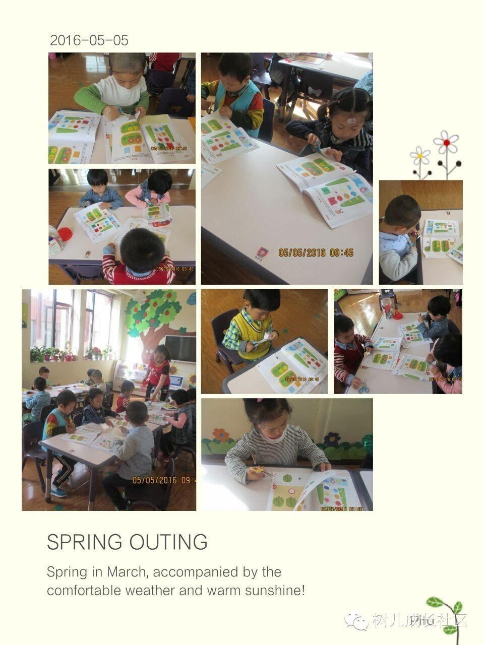 幼儿园游戏规则手工制作海报