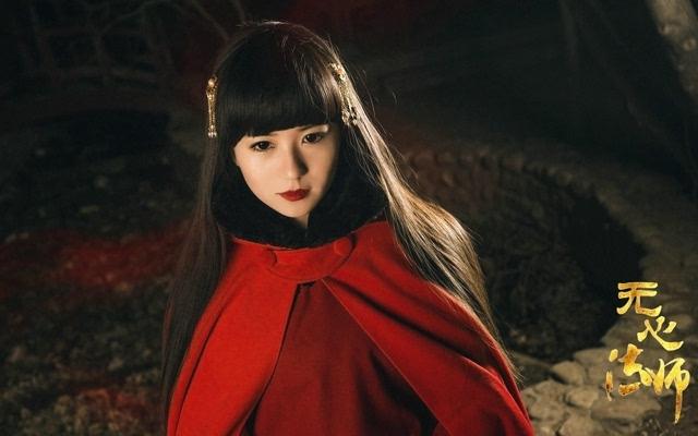 美女cosplay无心法师岳绮罗写真桌面壁纸