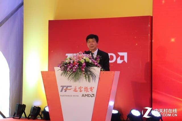 """""""amd公司是国际知名的集成电路企业,长期致力于服务中国信息化建设,为"""