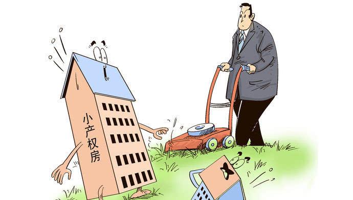 住建部:北京上海等地已率先开展房产中介清理整顿,成效不错