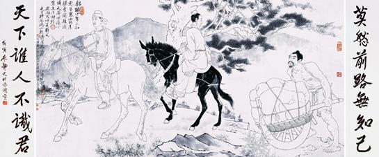 本次中国书画拍卖部分大师作品云集,中国书画有任伯年,齐白石,徐悲鸿图片