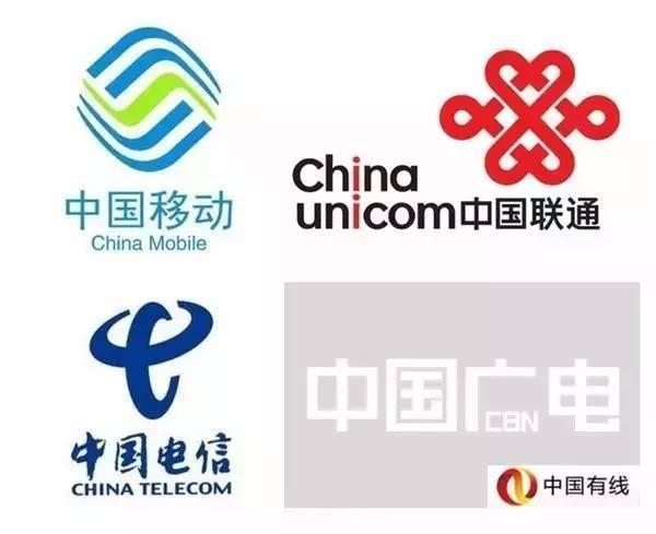 消息一出,先来看看大家怎么说: @叫我葫芦娃:太好了,希望广电的加入能让我们的通讯资费有所下降 @可爱的小懒狮:三大运营商,这个词成为了过去,四大运营商,成为了现在进行时 @腾阁里_tt:天呐! 从今天起就是中国四大坑了 @高工巴布:在网上看到新闻说的:中国第四大运营商现身:宽带费或将狂降。这个狂降不知道狂成啥样?期待ing @小鱼与阿豆:广电成为中国四大电信运营商,开森!终于可以抵制它了让你下我的剧,债见!   还记得黄浦江畔为付缴漫游费而扶额心痛的你吗还记得苏州河畔为上月流量清零而失声呐喊的你吗