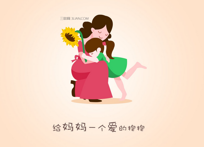 赞颂感恩母亲节名人名言