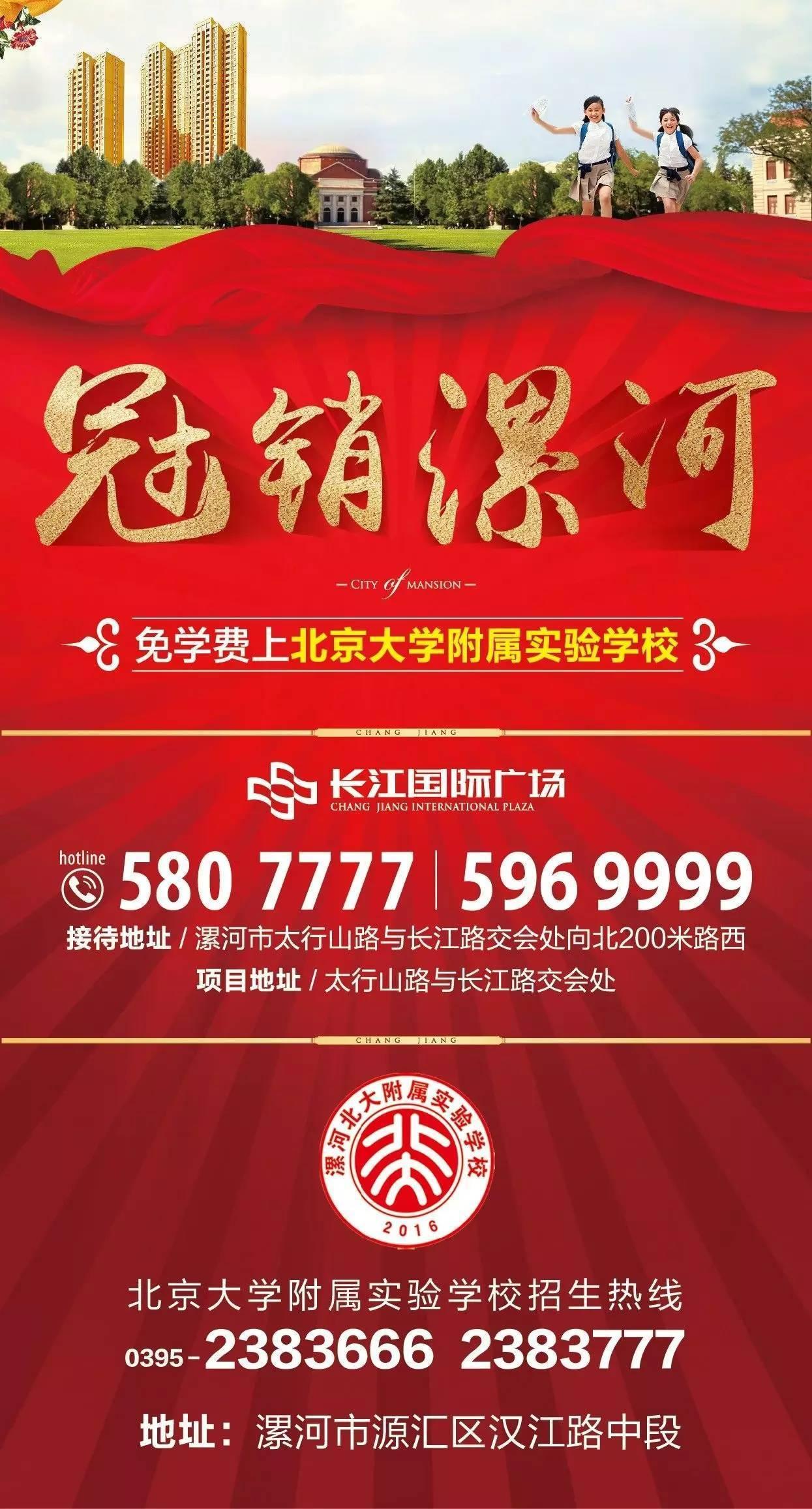 长江国际慈善平台充值教程+